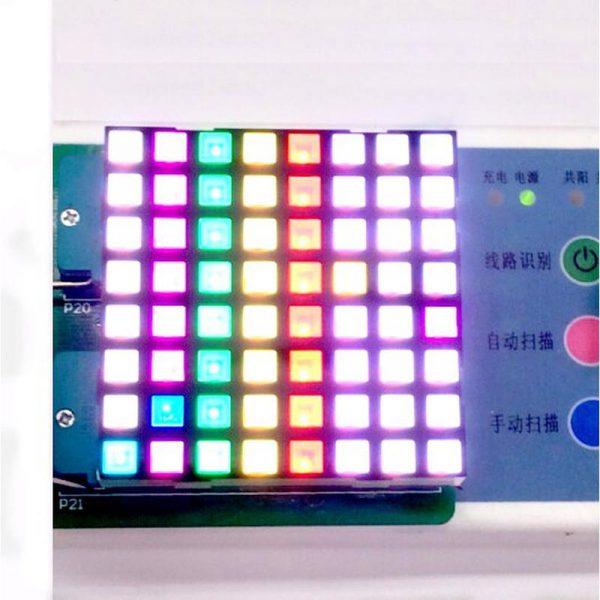 Matrice de leds RGB 8x8 58.5 x 58.5mm
