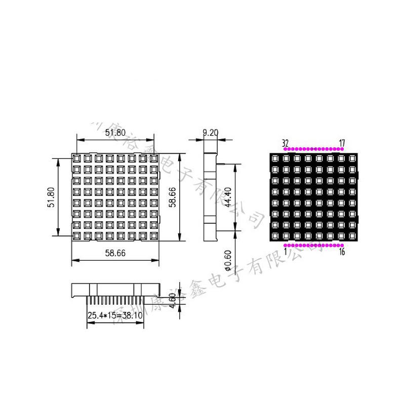 Matrice de leds RGB 8x8 58.5 x 58.5mm