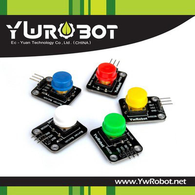 Lot 5Pcs - Bouton poussoir YWRobot - Blanc, Bleu, rouge, Vert, Jaune