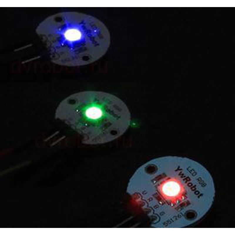 LED RGB arduino