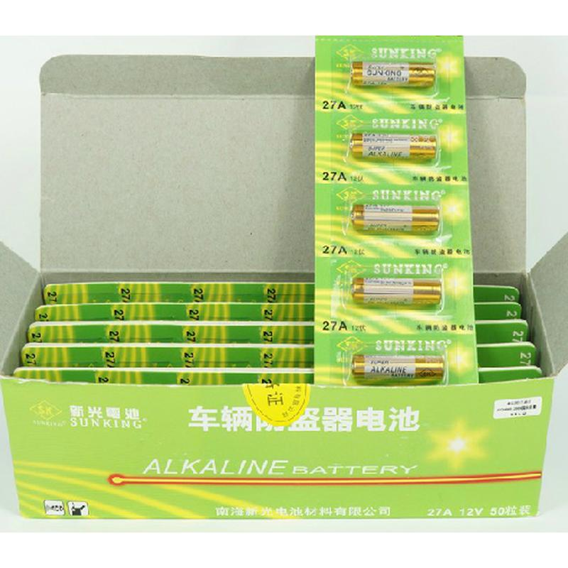 GP 27A 12V pile alcaline (Lot de 5pcs)