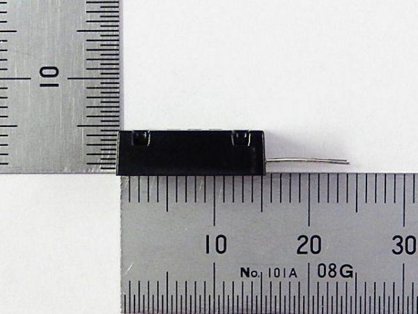 Capteur I2C d'humidité et de température - AM2320