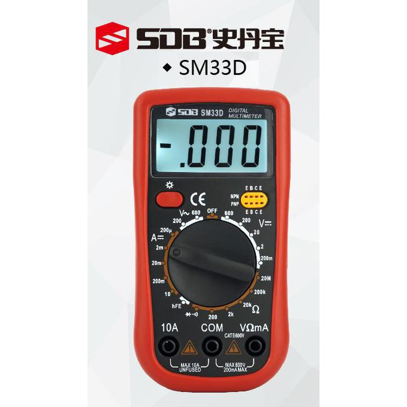SM33D Multimètre Numérique