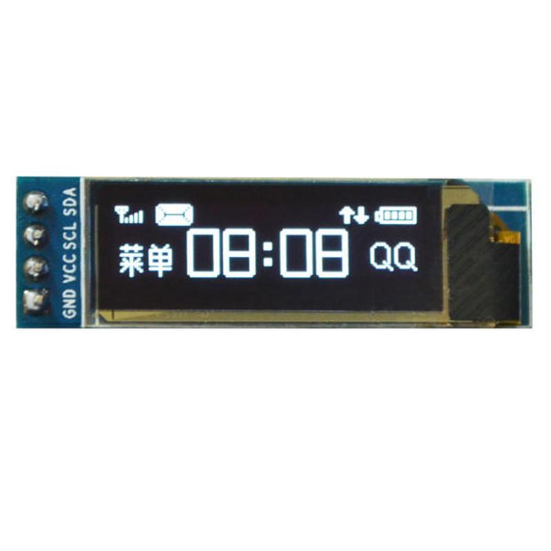 Ecran OLED 0.91 pouces blanc 12838